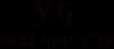 יוסי גבאי עורך דין